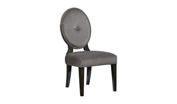 Picture of ESSEX OVAL BACK SIDE CHAIR