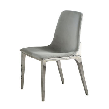 Picture of MELROSE DINING CHAIR - 11040